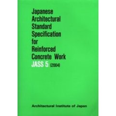 Japanese architectural standard specification for reinforced concrete work JASS5 英文版 第2版