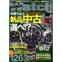 POWER Watch  48