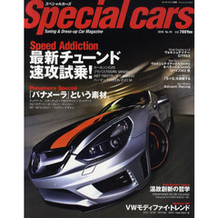 Special cars Tuning & Dress‐up Car Magazine No.10(2010)