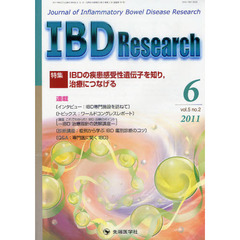 IBD Research Journal of Inflammatory Bowel Disease Research vol.5no.2(2011-6)
