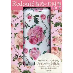 Redoute薔薇の長財布BOOK