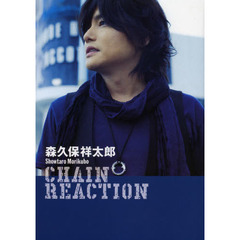 森久保祥太郎CHAIN REACTION Showtaro Morikubo 1st.Photo Essay