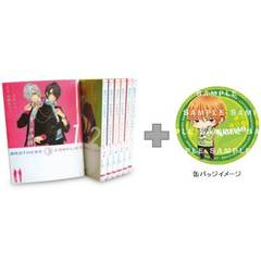 BROTHERS CONFLICT 全巻セット (全7巻) (セブンネット限定 棗(なつめ)缶バッジ特典付き)