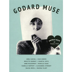 GODARD MUSE perfect style of Godard's World MOVIE,FASHION,BEAUTY AND MARRIAGE ALL ABO?