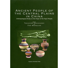 Ancient People of the Central Plains in China Anthropological Study on the Origin of ?