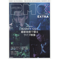 ぴあMUSIC COMPLEX Entertainment Live Magazine EXTRA