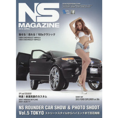 NS MAGAZINE 2018APRIL