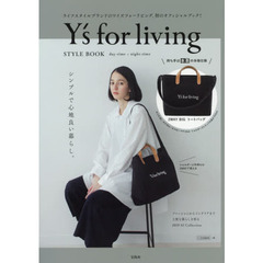 Y's for living STYLE BOOK