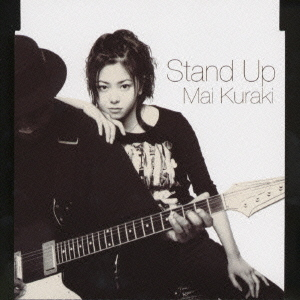 Stand Up