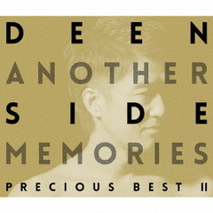 Another Side Memories ~Precious Best II~(初回生産限定盤)