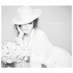 Because of You(初回生産限定盤/CD+DVD)(限定特典無し)