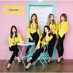 EXID/UP&DOWN[JAPANESE VERSION](初回限定盤A)