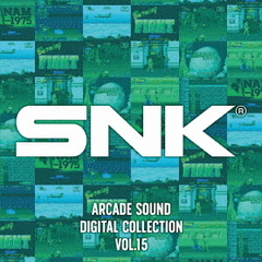 SNK ARCADE SOUND DIGITAL COLLECTION Vol.15