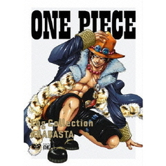 "ONE PIECE ワンピース Log Collection ""ARABASTA"" <期間限定生産>"