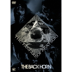 THE BACK HORN/ライブDVD 『KYO-MEIツアー ~暁のファンファーレ~』 <初回限定盤>(ビクターロック祭り2016キャンペーン限定特典:応募ハガキ)
