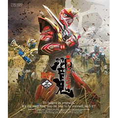 仮面ライダー響鬼 Blu-ray BOX 3(Blu-ray Disc)