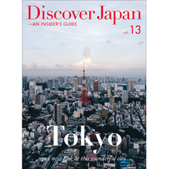 Discover Japan - AN INSIDER'S GUIDE 「Tokyo -A new look at this wonderful city」