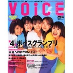 VOICE ANIMAGE  31