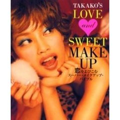 Takako's love and sweet make up