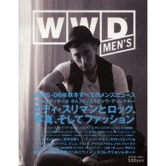 WWD for Japan men's All about 2005-06 A/W men's