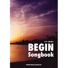 楽譜 BEGIN Songbook
