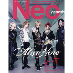 Neo genesis NEW STANDARD ROCK MAGAZINE vol.47