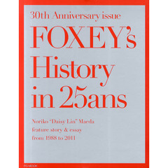"FOXEY's History in 25ans 30th Anniversary issue Noriko""Daisy Lin""Maeda feature story ?"