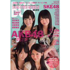 BOG BIG ONE GIRLS No.012