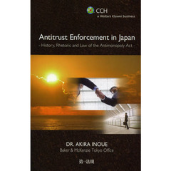 Antitrust Enforcement in Japan History,Rhetoric and Law of the Antimonopoly Act