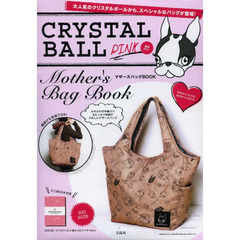 CRYSTAL BALL PINK 限定