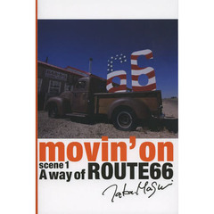 A Way of ROUTE66 VOLUME1