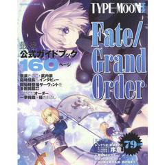 TYPE-MOONエースFate/Grand Order