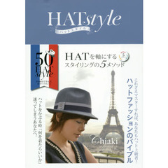 HAT style HAT styling 5 method
