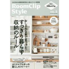RoomClip Style VOL.5