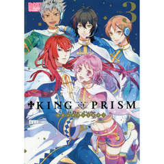 KING OF PRISM by PrettyRhythm コミックアンソロジー VOL.3