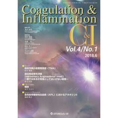 Coagulation & Inflammation Vol.4No.1(2018.6)