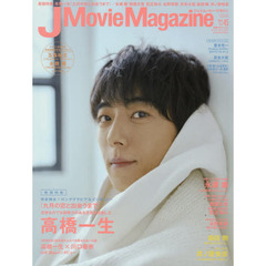 J Movie Magazine  45