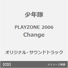 SHONENTAI PLAYZONE 2006 Change