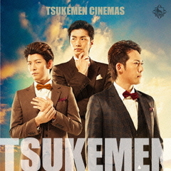 TSUKEMEN CINEMAS