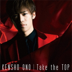Take the TOP<メーカー特典:オリジナル・ツイストバンド(全1種)>