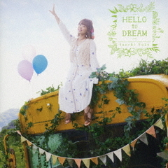 HELLO to DREAM<アーティスト盤>