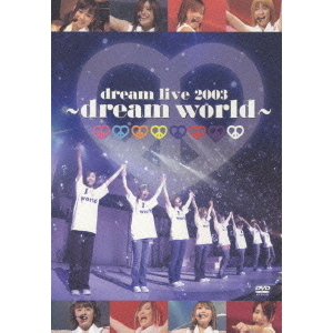 dream/dream live 2003 ~dream world~ <期間限定生産>