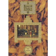 遊佐未森/Forest Notes -concert with trees-(DVD)