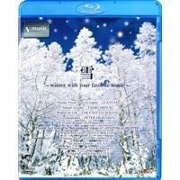 雪 ~winter with your favorite music~ V-music(Blu-ray Disc)