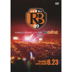 Animelo Summer Live 2009 -RE:BRIDGE- 8.23(DVD)