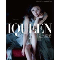 "IQUEEN Vol.3 広末涼子 ""DARK LIGHT""(Blu-ray Disc)"