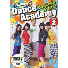 Dancer's Party! Prizmmy☆ Dance Academy Step.2