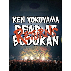 Ken Yokoyama/DEAD AT BUDOKAN RETURNS