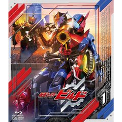 仮面ライダービルド Blu-ray COLLECTION 1(Blu-ray Disc)