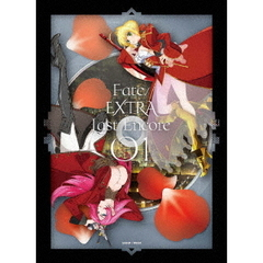 Fate/EXTRA Last Encore 1 <完全生産限定版>(DVD)